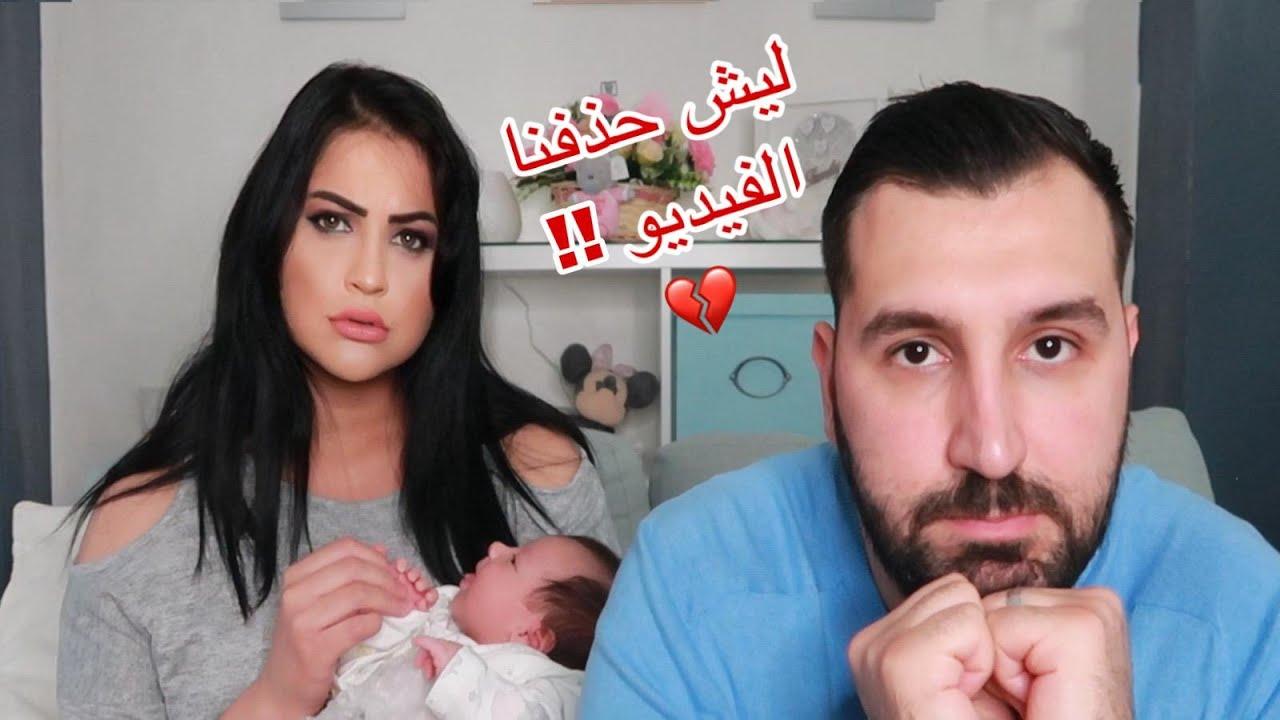 قررنا نترك المقالب عشان بنتنا👧🏻ll كلام من القلب ll يحيى وسحر
