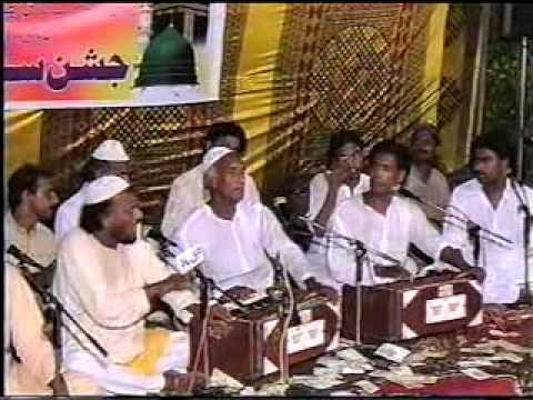 Ya Ghaus Pak Aj Karam Karo Download Mp3