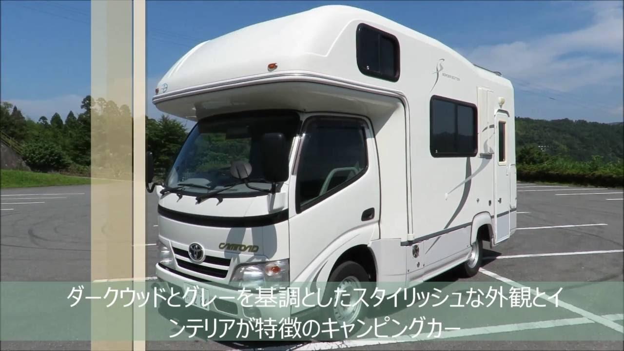 福岡 キャンピングカー レンタル