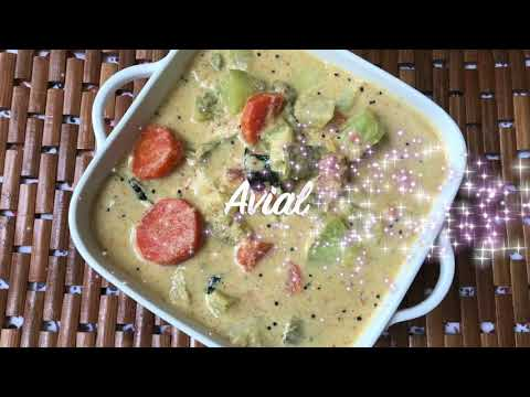 Avial In Instant Pot Mixed Vegetable Curry With Yogurt Coconut Recipe 127