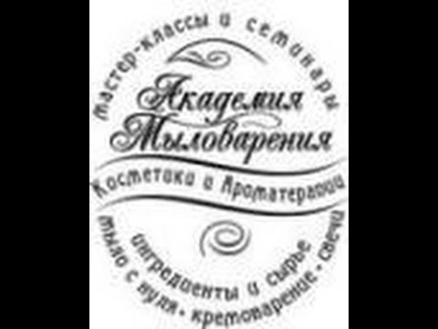Травы Крыма купить, крымские травы и крымский чай