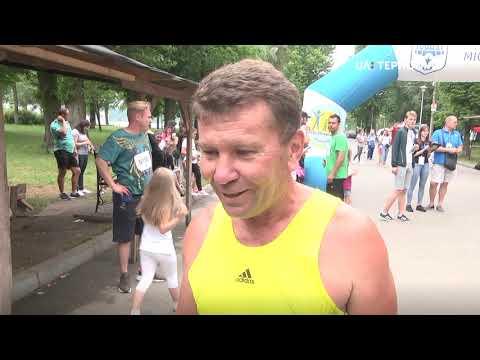 UA: Тернопіль: Олімпійський день Набережна +лого