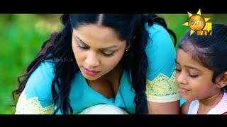 තණකොළ පෙත්තෝ | Thanakola Peththo | Sihina Genena Kumariye Song Thumbnail