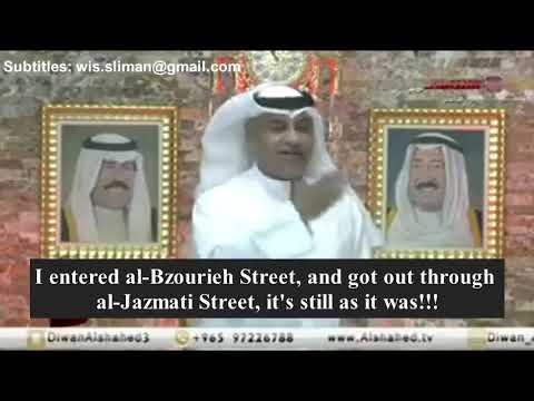 KUWAITI TV PRESENTER EXPOSES MEDIA LIES ON SYRIA
