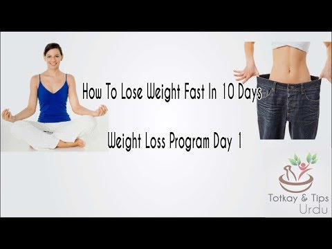 How To Lose Weight Fast In 10 Days |  Weight Loss Program Day 1
