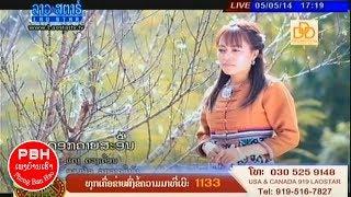 ດອກຄາຍສະອື້ນ - ແດງ ດວງເດືອນ , Deng DouangDueun , DOK-KAI-SA-EUN , LAO SONG