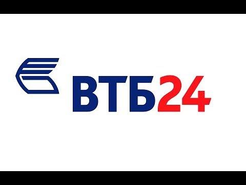 ВТБ 24 мошенники