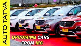 MG Motors India   Plans & Upcoming Cars in India   MG ZS, GS & Baojun   Hindi