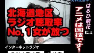 はるひ萌花にょアニメは国技です!.mp4 春日萌花 動画 18