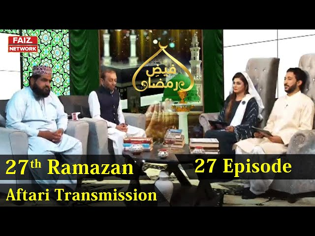 Revelation of Quran and Pakistan Day | Faiz E Ramzan | 27th Roza | Faiz Tv Network