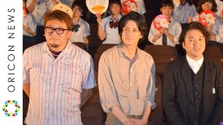 チャンネル登録:https://goo.gl/U4Waal 【関連動画】 実写版「銀魂」小...