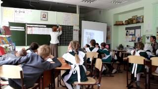 22 мая 2013 г. Семинар ВИПКРО. Открытый урок ОПК во 2 классе.