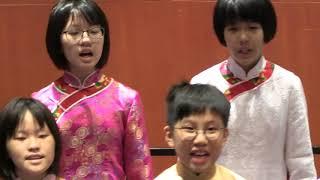 Publication Date: 2020-08-27   Video Title: 中華基督教會基灣小學(愛蝶灣) CCC Kei Wan Pr