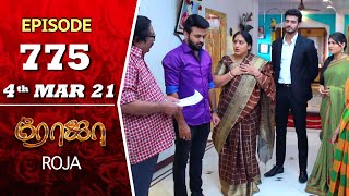 ROJA Serial | Episode 775 | 4th Mar 2021 | Priyanka | Sibbu Suryan | Saregama TV Shows
