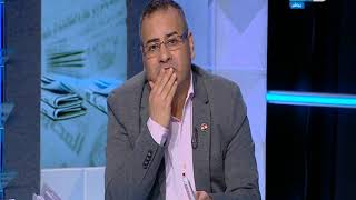 مانشيت القرموطي | نائب رئيس المركز الإقليمي مصر ستفقد نصف مساحة الدلتا عام 2100 و ليس 2050