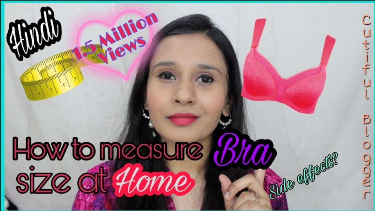 How To Measure Bra Size in Hindi video