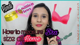 How To Measure Bra Size in Hindi video   Steps To Measure Bra Size At Home   How to know size of bra