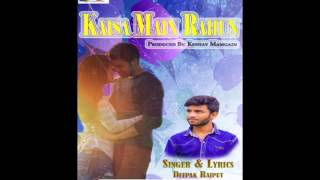 """Kaisa Main Rahoun"" [AUDIO PROMO]  II Deepak Rajput II SUbsribe Us II SDe Production Pvt Ltd"
