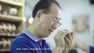商業廣告 |威力鑽石工業 英文版