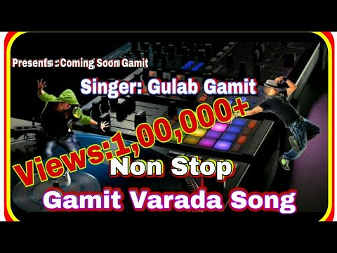 Gamit Song  Nonstop | Gulab Gamit Hits Song | Gamit Dholki Mix Nonstop