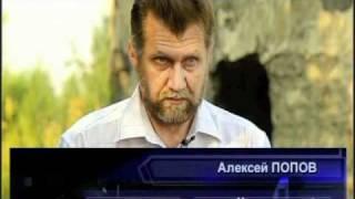 Секретные файлы (Документальный фильмы, Канал ДТВ, 2010)