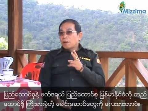 Interview with Sao Yawd Serk