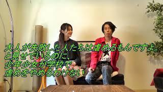 『大人の男は隠れて遊べ』③ 道徳的で礼儀正しく、優しい日本人。だけど...