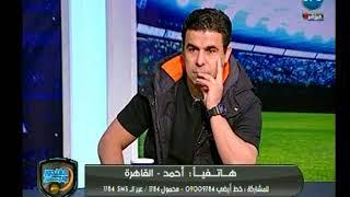 الغندور والجمهور مع رضا عبد العال | لقاء حصري مع آمير وأحمد مرتضى وتيجانا-19-3-2018
