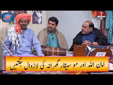 Khabarzar With Aftab Iqbal Latest Episode 37 | 13 July 2020 | Best Of Amanullah Comedy