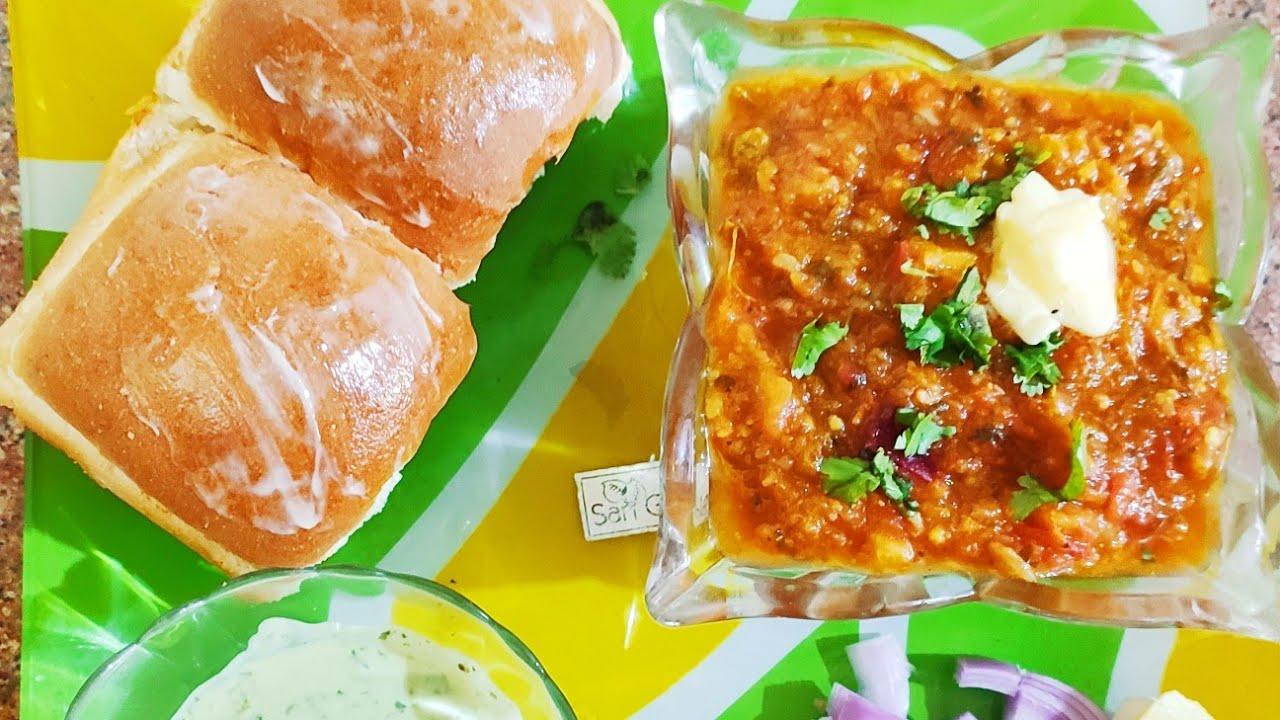 how to do pav bhaji