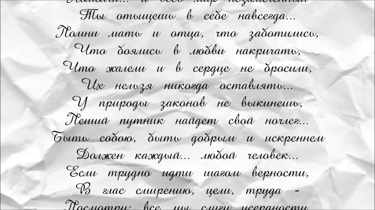 получил черно белая фотография стихи савельева предпочитает