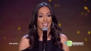 Arab Idol – العروض المباشرة – نادين الخطيب – عيون القلب