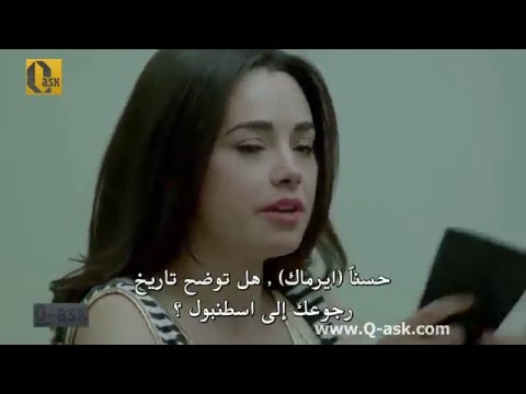 Merhamet 19 Bölüm Narin Firat نارين وفرات الرحمة