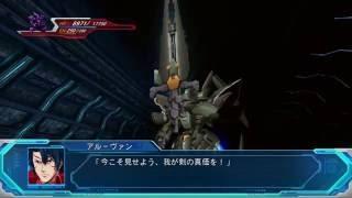 super robot taisen og the moon dwellers raftclanz aurun all attacks player side