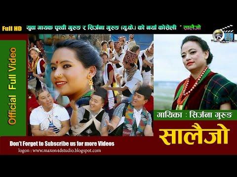 NEW SUPER HIT SALAIJO MANAKAMANA SACHHI RAKHERAI BHANCHHU BY  PRITHVI GURUNG  FULL VIDEO