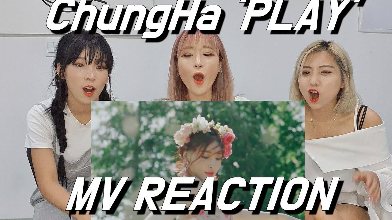 54만 댄스유튜버의 청하 (CHUNG HA) - 'PLAY (Feat. 창모 (CHANGMO))' MV REACTION 뮤비리액션