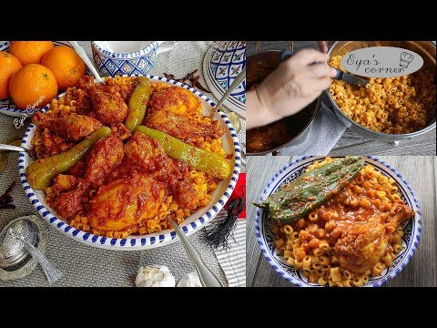 مقرونة-صالصة-تونسية-بالدجاج---recette-des-pÂtes-tunisiennes