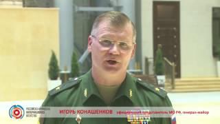 Конашенков назвал авторов бомбардировки российского госпиталя в Алеппо