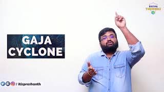 Why did Gaja Cyclone happen?