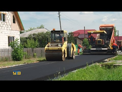 В Упорово реализуют план по ремонту автодорог