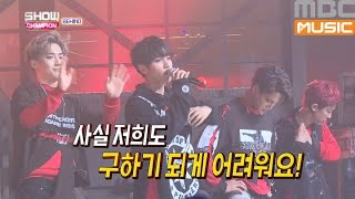 Video (Showchampion behind EP.11) EXO Baekhyun is sweet boy download MP3, 3GP, MP4, WEBM, AVI, FLV November 2018