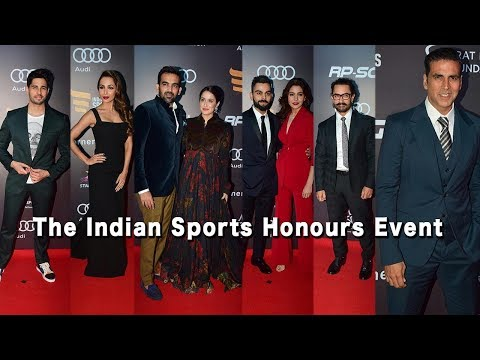 The Indian Sports Honours Event