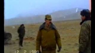 ТОС 1 в Афгане