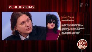 """""""Она деньги требовала, чтобы помочь своему молодому другу"""", - подруга вдовы Алексея Булдакова..."""