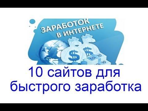По быстрому заработать в интернете ставки транспортного налога в г.иркутске за 2008 г