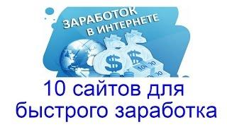 ОБЗОР EXS-FINANCE.COM - НОВЫЙ САЙТ ДЛЯ БЫСТРОГО ЗАРАБОТКА ДЕНЕГ