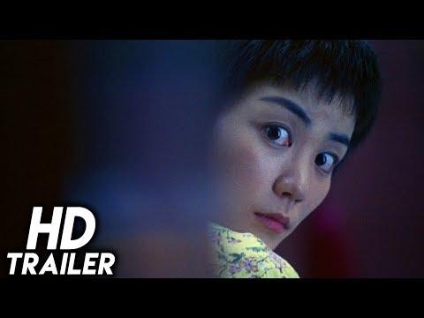 Chungking Express (1994) ORIGINAL TRAILER [HD 1080p]