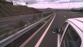 Land-Locked Ethiopia Gets First Expressway