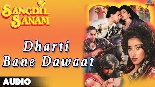 Sangdil Sanam : Dharti Bane Dawaat Full Audio Song | Salman Khan, Manisha Koirala |