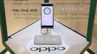 OPPO閃充10分鐘完勝充飽一支手機
